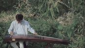 古筝演奏《只要平凡》第二部分!