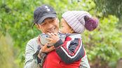 闪亮的爸爸 第2季张皓宸真是不容易,为了鼓励小女孩,坚持把她背了起来