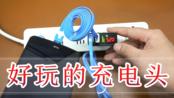 [可以显示电流电压的多口充电头,测试数据线损耗妥妥的!]160[六木视觉]