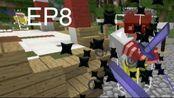 马龙游笙饥饿游戏#8 1.8双人PVP Mineplex Minecraft我的世界