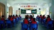 部编人教版二年级数学下册《数学广角──推理》获奖课教学视频+课件+教案, 四川省