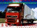 北京到承德搬家公司+*010-57468002