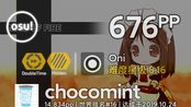 chocomint丨676pp 98.54%FC #2丨Niko - Made of Fire [Oni] +HDDT