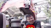 大卡车加上尿素罐,没想到会形成环保的化学反应!