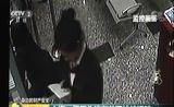 [第一时间]身边的财产安全 上海:男子伪造存单取钱被识破