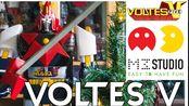 M3 Studio ETHF017S VOLTES V Collectible Vinyl Chōdenji Machine