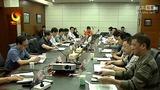 [交大新闻]学校与攀钢集团开启战略合作进程 20140620
