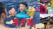 亲子旅行VLOG:避开人流的国庆假期带娃出行线路,舒适又愉快