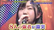 THE卡拉ok★战斗-U-18歌唱甲子园全国新人王决定战3小时SP-1-5