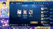 耀神第一李白-Dae直播录像2019-10-31 19时41分--21时14分 全英雄秀!巅峰赛前20冲第一!