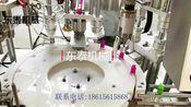 {机械}东泰机械液体定量灌装机生产线设备洗瓶灌装封口三步操作让您看明白!