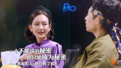 【明星大侦探/王鸥x魏晨/成全cp】两个故事剪到一起,真心虐