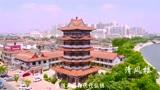 2019新年闪拍《豪迈沧州》袁冰 肖先武震撼呈现,赞美沧州。