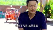 《乡村爱情9》玉田来给刘能道歉来了,这姑爷可真不好当啊!