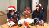 【公式】『Fate/Grand Order カルデアラジオ局 Plus』 #152 (2019年12月6日配信)