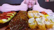 下铁下巴马苏里拉芝士猪排和汉堡牛排和丸子蛋包饭年糕