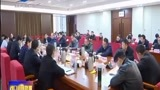 河南省考核组到周口考核2019年度依法行政工作