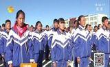 [湖南新闻联播]长沙市一中结对帮扶西藏山南市第三高级中学