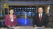 云南卫视2010.8.1 19:34:53-19:36:07新闻联播片头