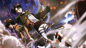 【巨人高燃/澤野弘之】玛利亚之墙夺回作战!开始!