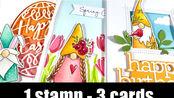 【卡片】vicky大神一款印章制作三张卡片教程|超可爱精灵|sss印章刀模|1 stamp - 3 cards | Spring Gnomes