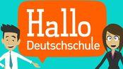 Deutsch lernen A1.1 _ Lektion 1 _ sich vorstellen _ buchstabieren