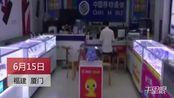 【福建】厦门众商户e通卡无法充值 律师建议采用集体诉讼起诉