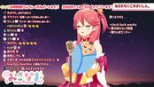 【樱巫女】[12.28凌晨歌回] 唱歌也不忘整活的樱妈妈 (太温柔了!!suki!!!