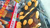 麦多馅饼加盟方网站品析配方教学中心