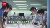 【速度是5G的10倍以上!】1月19日,据新浪科技援引日经新闻报道,日本计划制定2030年实现6G技术的综合战略,其通信速度是5G的10倍以...