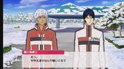 【新网球王子risingbeat】たのしい雪あそび.6