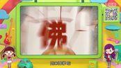 爆笑(湛江论坛www.tudanmm.com)转载课堂41:什么鬼?鸡鸡竟然长头上!-0002