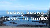 *huang huang* 9月_韩国咖啡杂货之旅