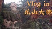 蜀|四川乐山大佛|第二故乡(^O^☆和小玫玫的半日游|第三次来这里啦 游客变导游|乐山有山水.有美食.还有大佛(^◇^)