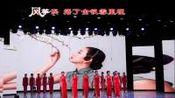 《风筝误》旗袍走秀 编导 胡蓉 演出班级 益阳市老年大学舞蹈基础三班 摄影制作 湖南乐哈哈