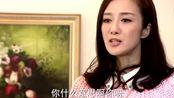 家和万事兴:前夫爱上小三后竟还委托律师,想要与张映雪争夺孩子