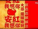 病毒视频《倒鸭子》作者新作 (www.78zww.com)78中文网
