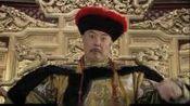 纪晓岚和珅早朝请病假,不料皇上直接把早朝变葬礼,吓坏两人!