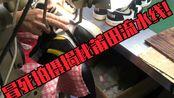 揭秘莆田的代工厂流水线 带大家参观一下你们买到的莆田鞋究竟是怎么制作出来的?