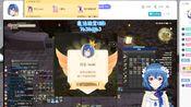 【月见_tsuki】11.1女神熬夜直播时突然发力夺下1点小时榜第一的财布们