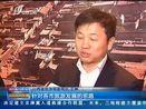 """[山西新闻联播]11市亮""""宝""""赛""""宝"""" 山西旅游发展大会将实行申办制"""