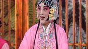 许昌万里豫剧院常俊丽、河南省豫剧院魏俊英,演绎豫剧《秦雪梅》
