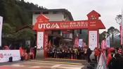 世界长寿市贺州市,南国仙山姑婆山广西首次顶级国际赛事