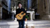 Oriental-恩里克·格拉纳多斯-娄锴文-古典吉他-_Oriental_ by E. Granados by Kevin Loh in SPAIN