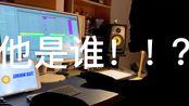 是什么让一个音乐制作人在屏幕前深深的检讨了自己???