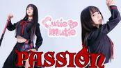 【CutieMutie】PASSION / GARNiDELiA | 貓鈴Cat Lin (Dance cover)