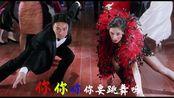 【周星驰/混剪】 《你要跳舞吗》 新裤子乐队