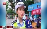[北京您早]广东佛山 交警出新招:发朋友圈检讨集赞可免罚