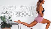 【Sophie Jayne】臀腿塑形/下肢训练 居家健身流程|30 Minute Lower Body Workout (Legs + Booty TONING