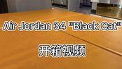 """「杰森尼好」No.1 Air Jordan 34""""black cat""""展示视频"""